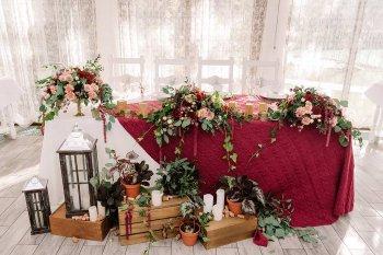 Eukalyptus Deko Hochzeit